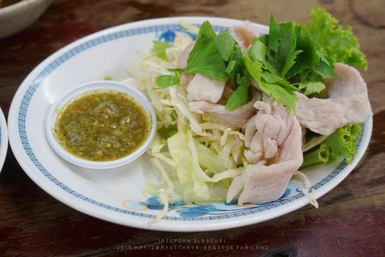 Rua Thong Noodle