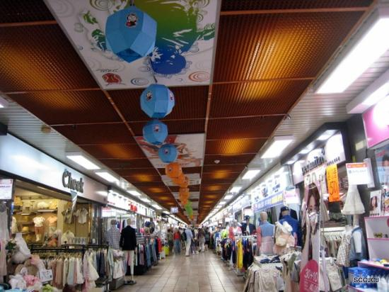 Jeju Jungang Underground Shopping Center
