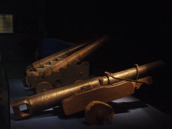Paranaense Museum: Canhão (eu acho)