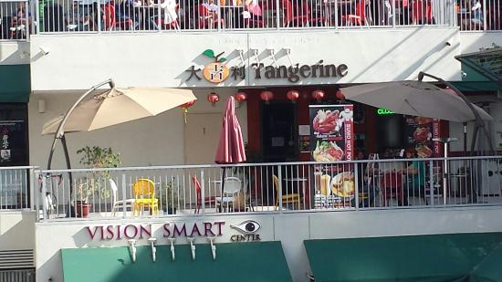 Tangerine Chinese Restaurant