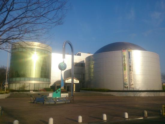 Fukuoka Science Museum