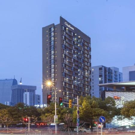 Photo of Citadines Xinghai Suzhou