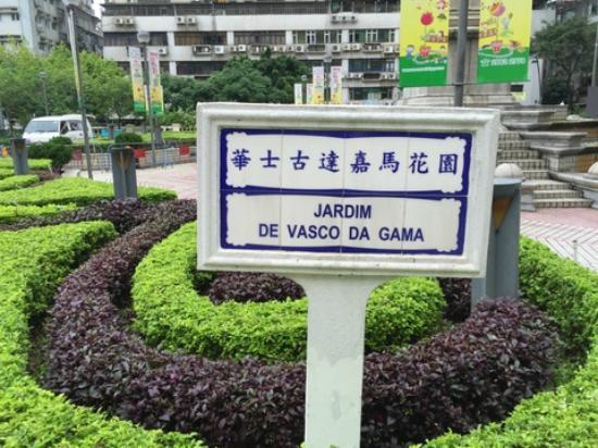 Jardim de Vasco da Gama in Macau - Picture of Jardim de Vasco da ... 80b974ce75e14