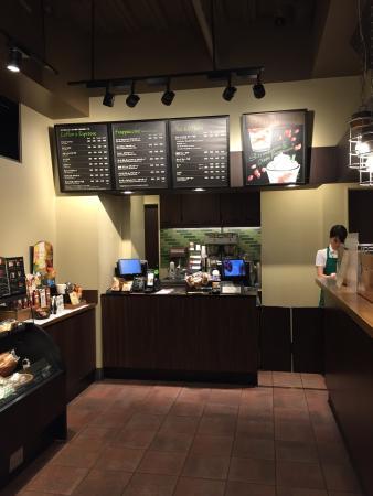 Starbucks Coffee Access Omotesando