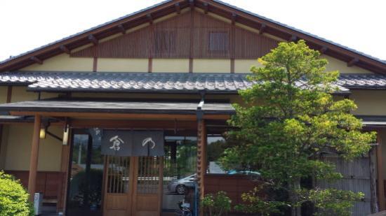 Sobadokoro Kurano