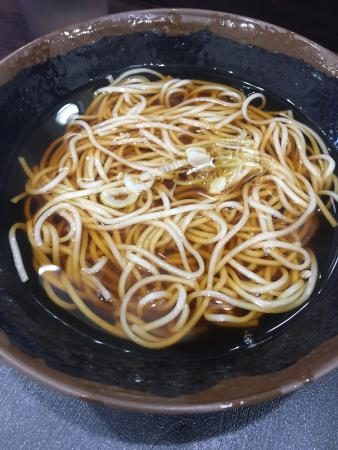 Togenosoba