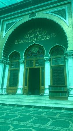 Jamia Mosque: from inside