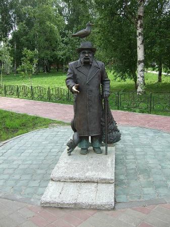 ‪Monument to Writer Pisakhov‬