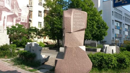 Shota Rustaveli Public Garden