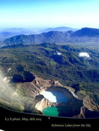 Ende, Indonesia: Danau Kelimutu dari udara