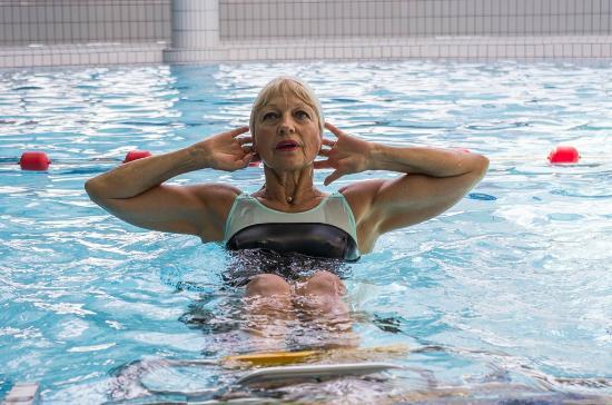 Planche A Abdos Dans Notre Circuit Aqua Training Picture Of Forum De Tregastel Tripadvisor