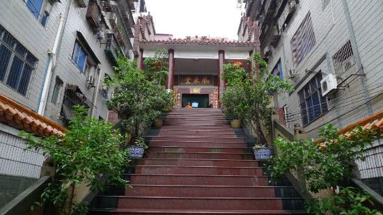 Shaoguan, China: Yu Jing Memorial Hall