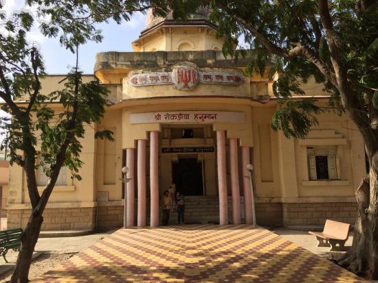 Porbandar, Ấn Độ: Rokadia Hanuman Temple