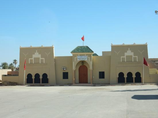 Moulay Ali Cherif Mausoleum: entrance