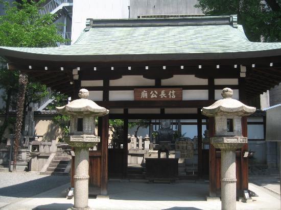 信長公廟 - 京都市、本能寺の写...