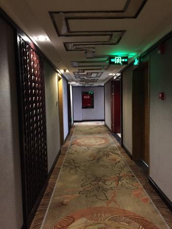 Chuan Gang International Hotel : photo3.jpg