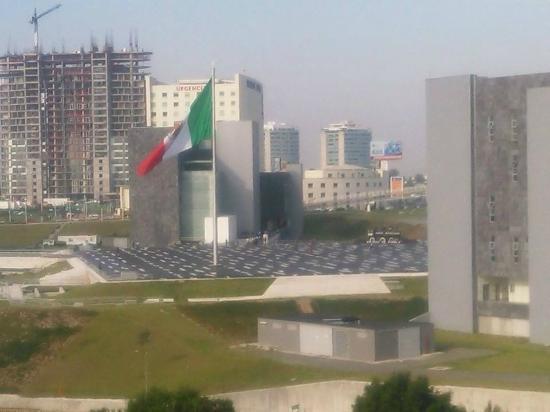 City Express Puebla Angelopolis: estupenda vista