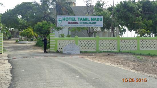 Ttdc Tamil Nadu Hotel Main Entrance Of Rameshwaram