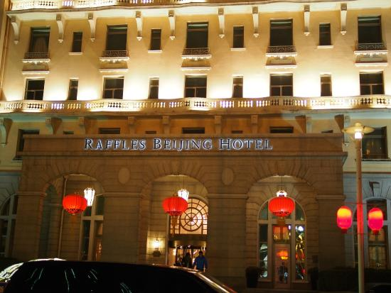 Hotel frontage at night