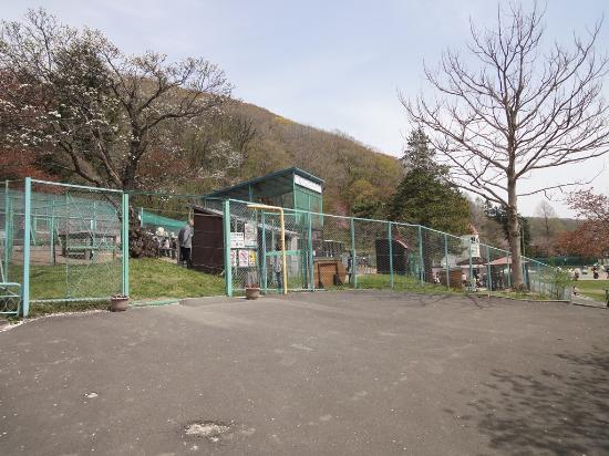 Yubari-gun, Japón: 動物園