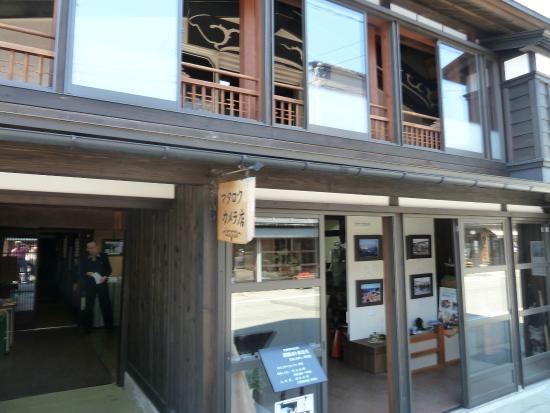 Sato Mataroku House