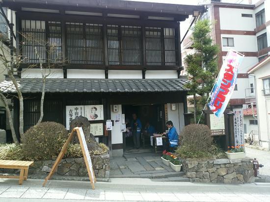 Fushimiyatei
