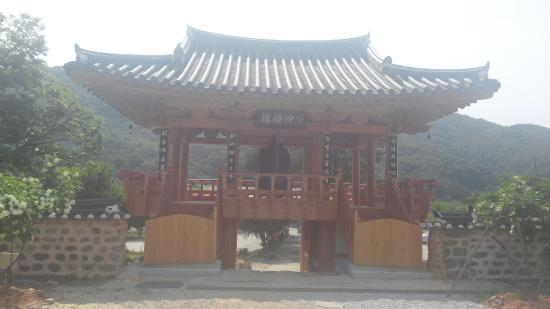 Nonsan, Sydkorea: gate
