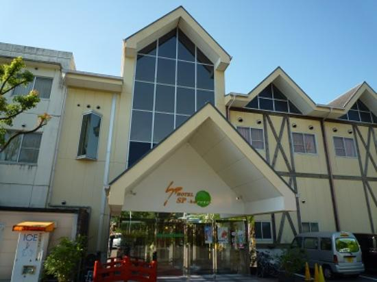 Photo of Hotel Sports Palace Haruno Kochi