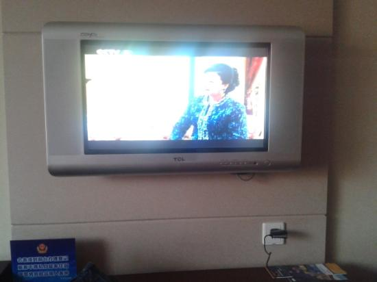 Zhaolong Hotel: flat tv