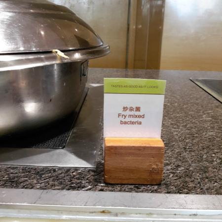Grand Metropark Hotel Kunshan : They let me eat bacteria