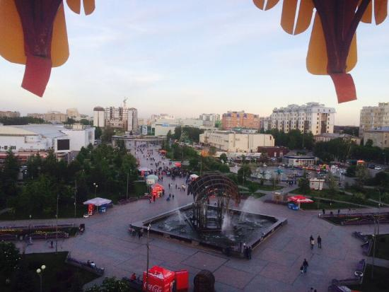 City Park of Culture and Leisure of Tyumen