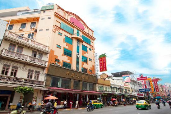 Chinatown Hotel