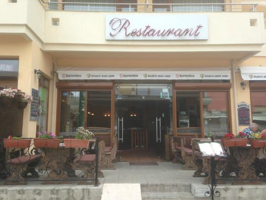Hotel Atol : Restaurant