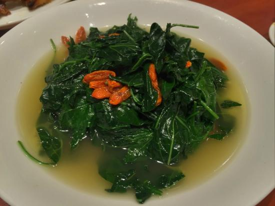 Chilli Leaves In Superior Soup With Wolf Berries Goji Picture