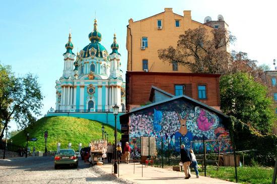 Radisson Blu Hotel, Kyiv Podil: Andrews Descent near Radisson Blu Hotel Kyiv Podil