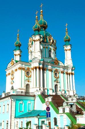 Radisson Blu Hotel, Kyiv Podil: St. Andrew's Church Kiev near Radisson Blu hotel Kyiv Podil
