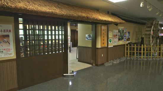 Mino City History Museum