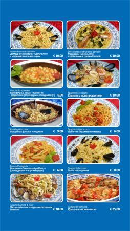 Aenaria Beach da Carmine: alcuni piatti dal menu