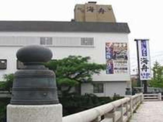 Onyado Kaishu