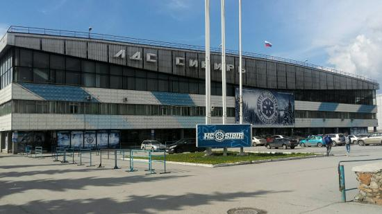 Zvezdny Ice Sports Palace