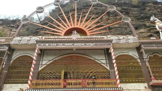 Chitrakoot, India: Front View of the Ashram