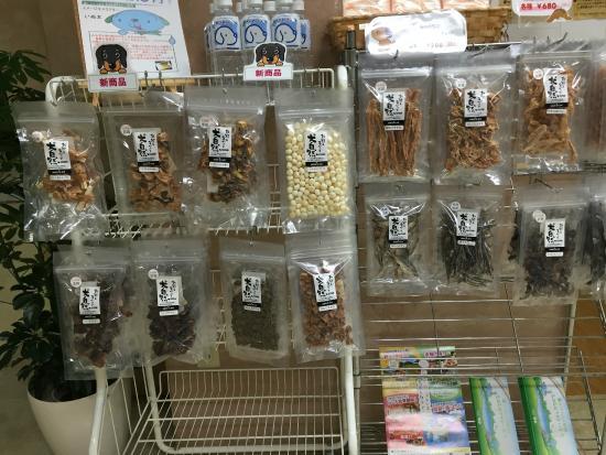Dog Resort Kagoshima CoCo Fore Imuta: 売店