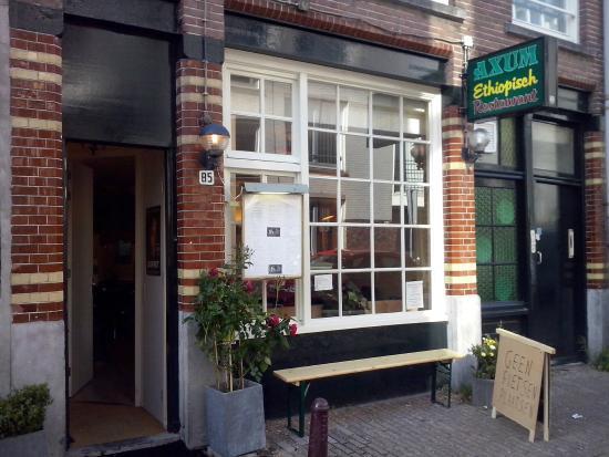 The Axum entrance in Utrechtedwars Straat