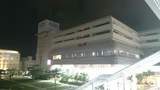 ‪Aeon Naha Shopping Center‬