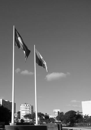 Centro Cívico de Curitiba