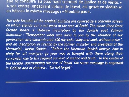 Mémorial de la Shoah : Lest we forget