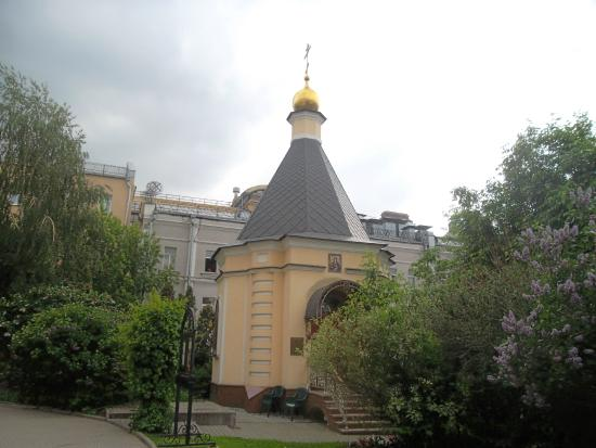 Chapel of the Epiphany