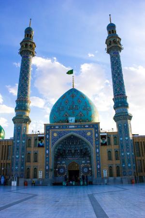 Jamkaran Mosque: Front facade