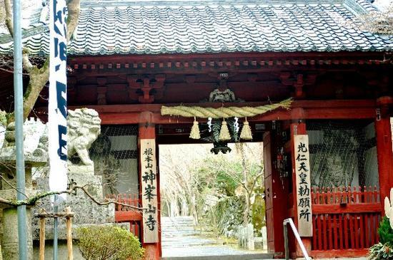 Kabusanji Temple