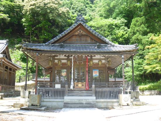 Ohofura Shrine